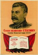 Vintage Russian propaganda poster - Glory to great Stalin, creator of the constitution of the USSR